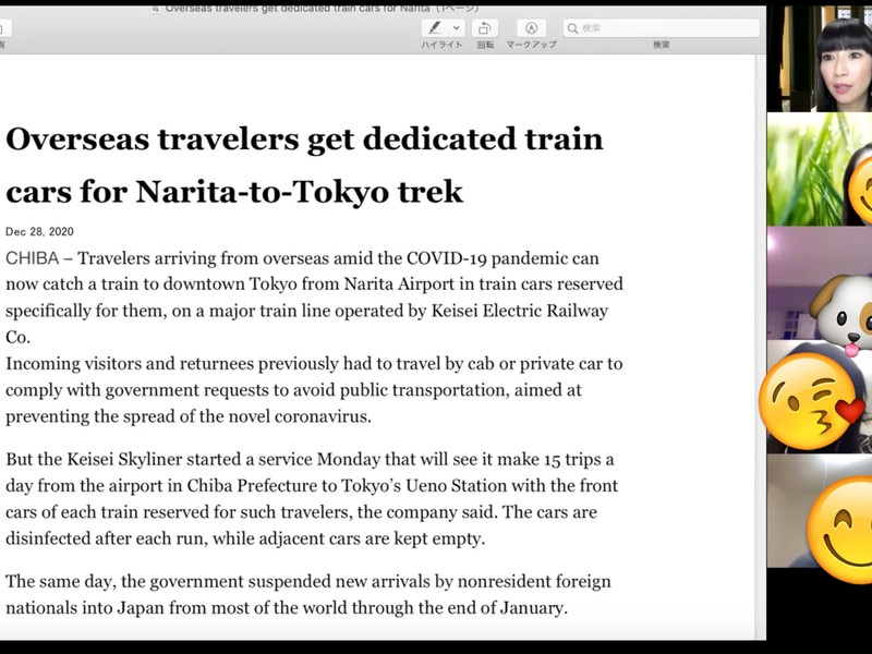 【オンライン】TOEIC長文にも役立つ!英字新聞・時事英語入門講座の画像
