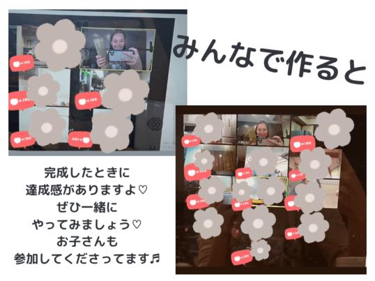 【オンライン】簡単☆節分恵方巻レッスン♬お子さまのご参加大歓迎☆の画像