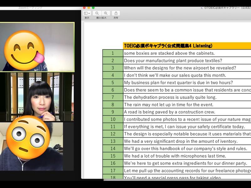 【オンライン】TOEIC700以上向け!長文ボキャブラリー講座の画像