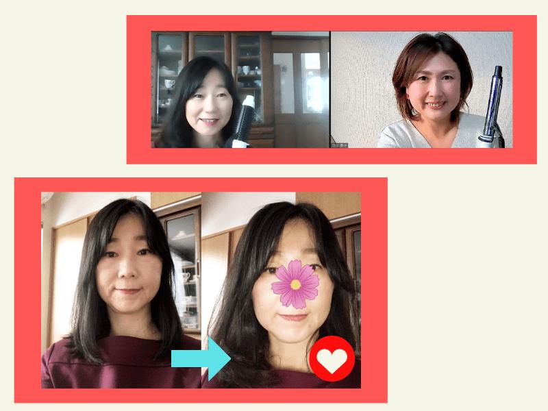 【初心者歓迎】少しのコツでOK!現役美容師によるヘアアドバイス講座の画像