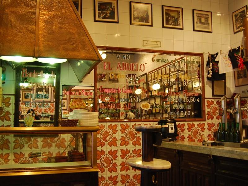 【オンライン✕初心者歓迎!】老舗バルのマッシュルームとアヒージョ!の画像