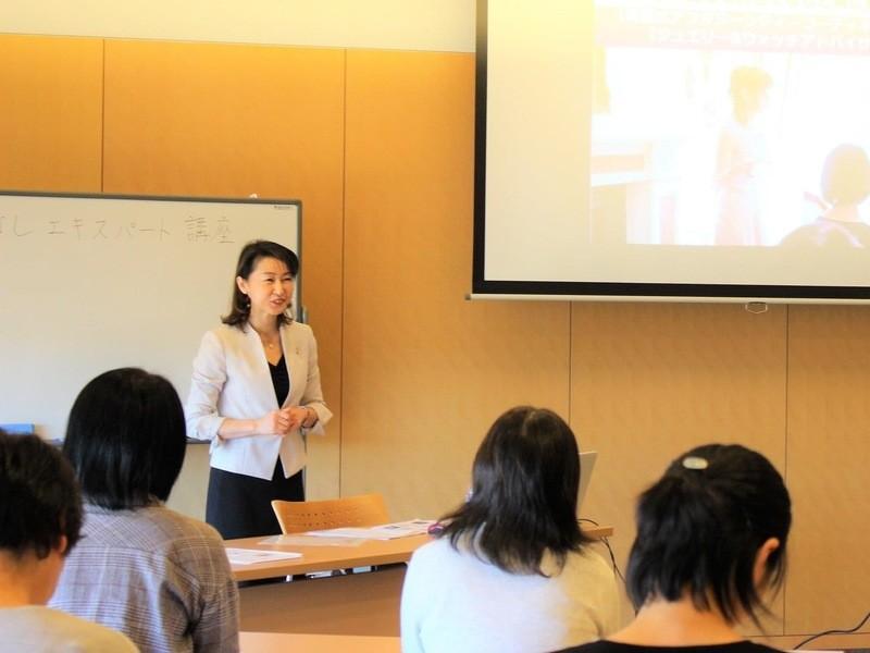 【入門編】満足度をアップさせる!心を動かすオンライン話し方講座の画像