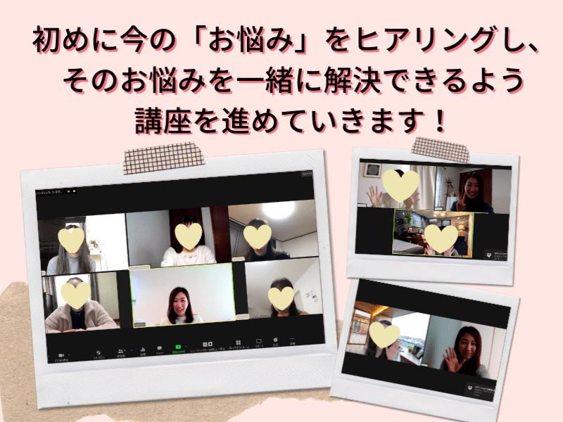 女性向けYouTube入門講座【初級】集客~売上までのコツを知ろうの画像
