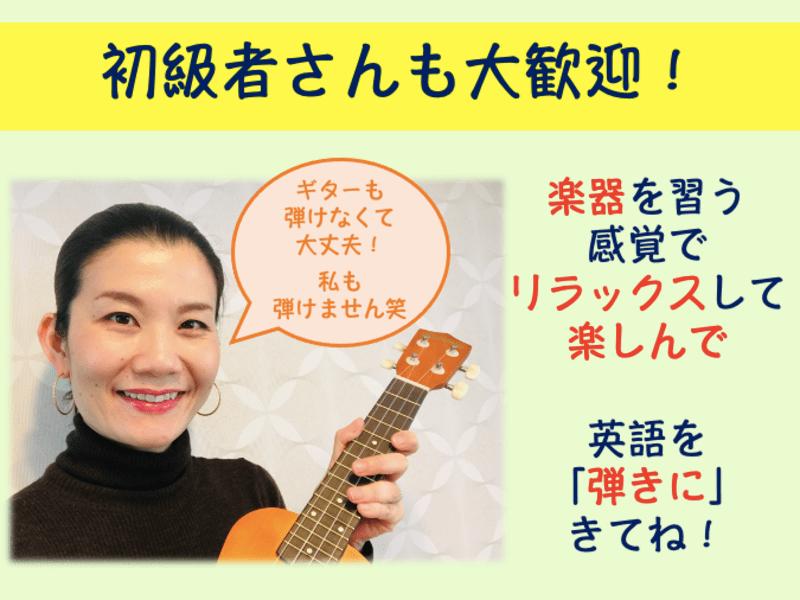 棒読み・カタカナ卒業!ギターに学ぶ、滑らかに伝わる英語の発音のコツの画像