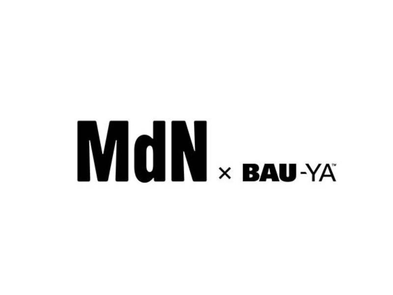 『MdNデザイナーズファイル2021』発売記念クロストークセミナーの画像