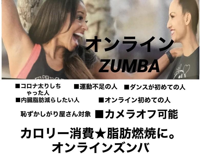 ズンバを踊って健康に!隙間時間を運動に。の画像