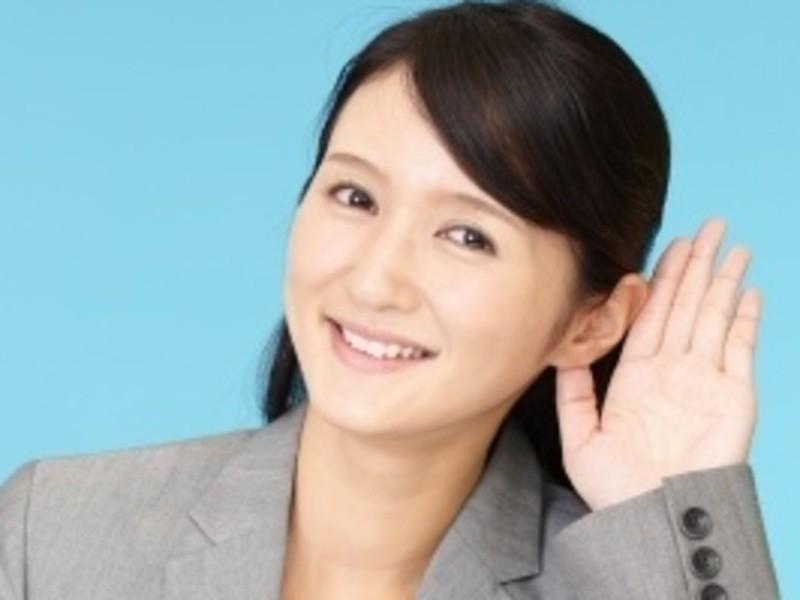 コミュニケーション入門講座①3割しかあってない傾聴とは?の画像