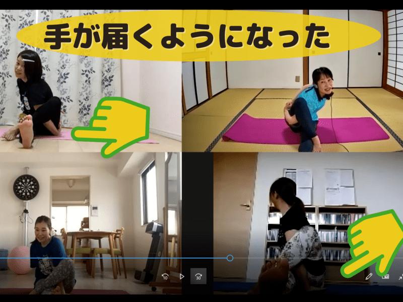 整体師がおしえる ヨガ&ストレッチ40分 身体のお悩み解決!の画像