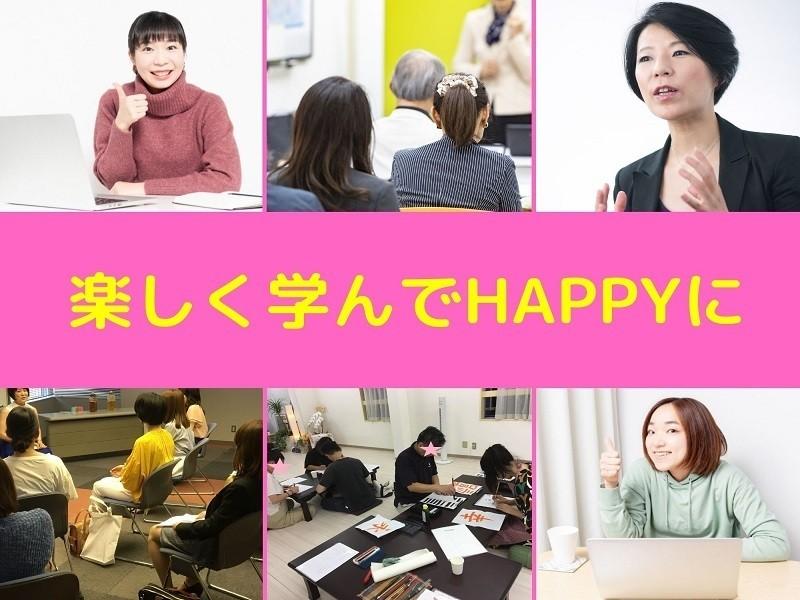 【超入門】起業・副業・複業初心者さんの会計・経理のお悩みスッキリ!の画像