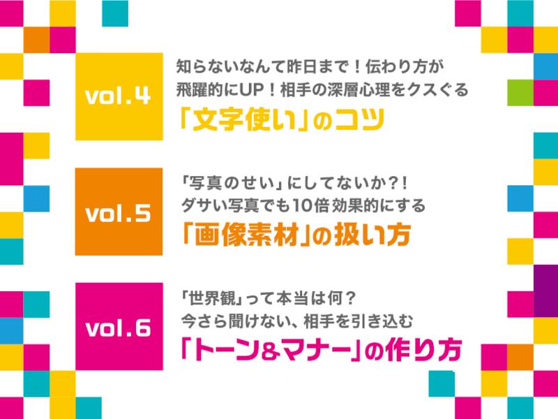 ★みんなのデザイン筋トレ★人気講座選り抜き短期集中シックスパック!の画像