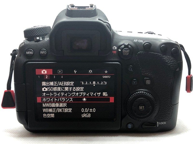 夜景撮影のカメラ設定/必要な道具【オンライン講座】初級者歓迎の画像