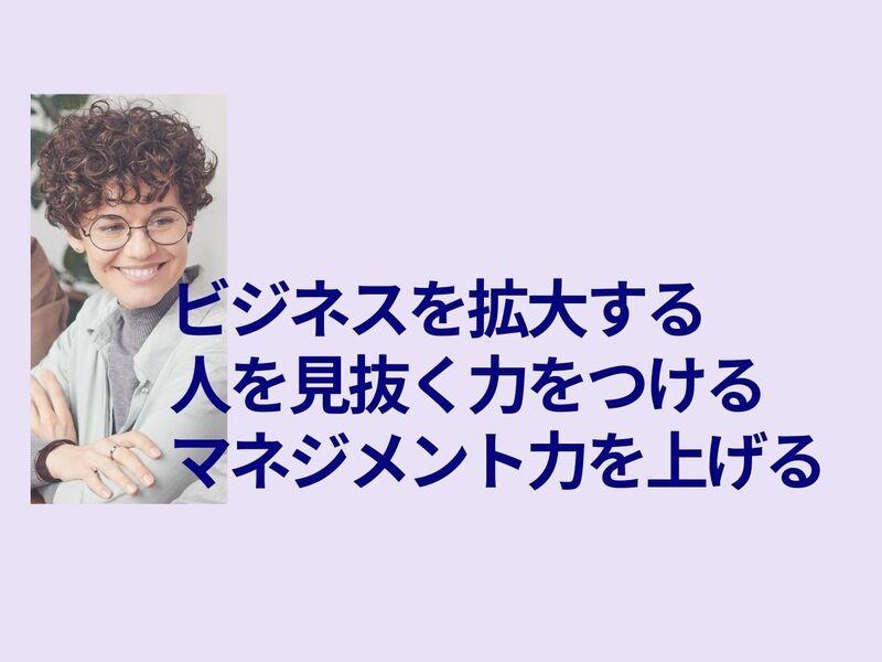 ソーシャルスタイル仕事術 タイプ別コミュニケーション【ビジネス編】の画像