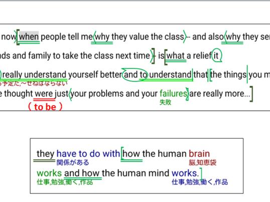 『スタンフォードの英語ができる自分になる教室』を正しく読む(後編)の画像
