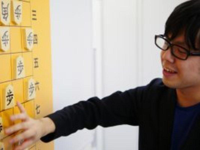 【早稲田式将棋塾】ドリルと棋譜解析で入門から初段まで最速で上達するの画像