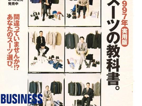 気軽に学べる「脱マンネリしたいオフィススタイル男性編!」の画像