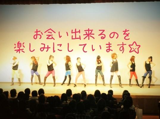 アリアナの曲でセクシーに踊ろう♪女子力up↑【CD付・横浜】の画像