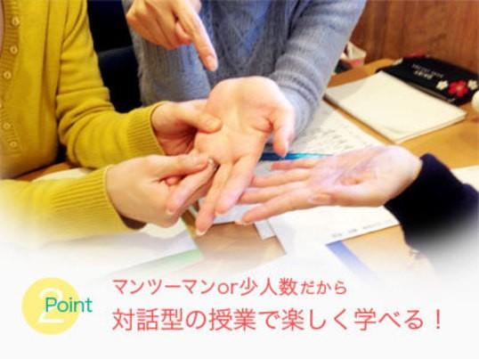 【カフェでゆったり】プロの占い師が教える人生が変わる手相教室の画像