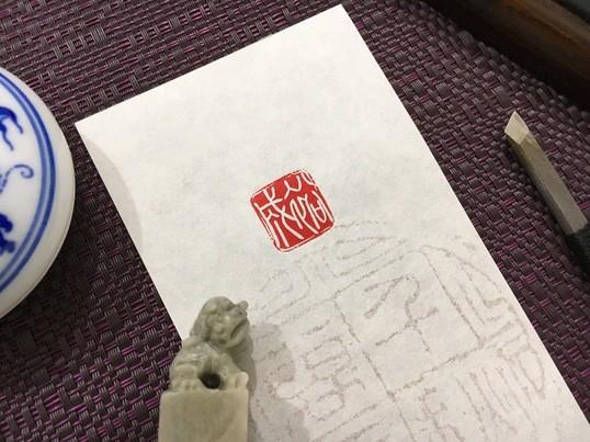 「はじめての【篆刻】〜想いの文字で印をつくる」書道の画像