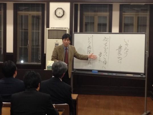ライター直伝文章講座+「素読」(大阪会場)の画像