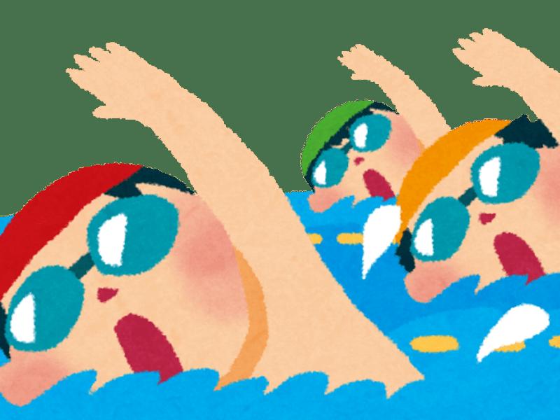 水泳(プール)をより楽しむ方法を一緒に考えましょう♪の画像