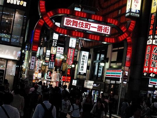 ♬ナイト☆スナップ in Tokyo《新宿・夜景》街夜景入門♬の画像
