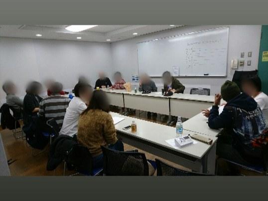 ディスカッション英会話教室です!の画像