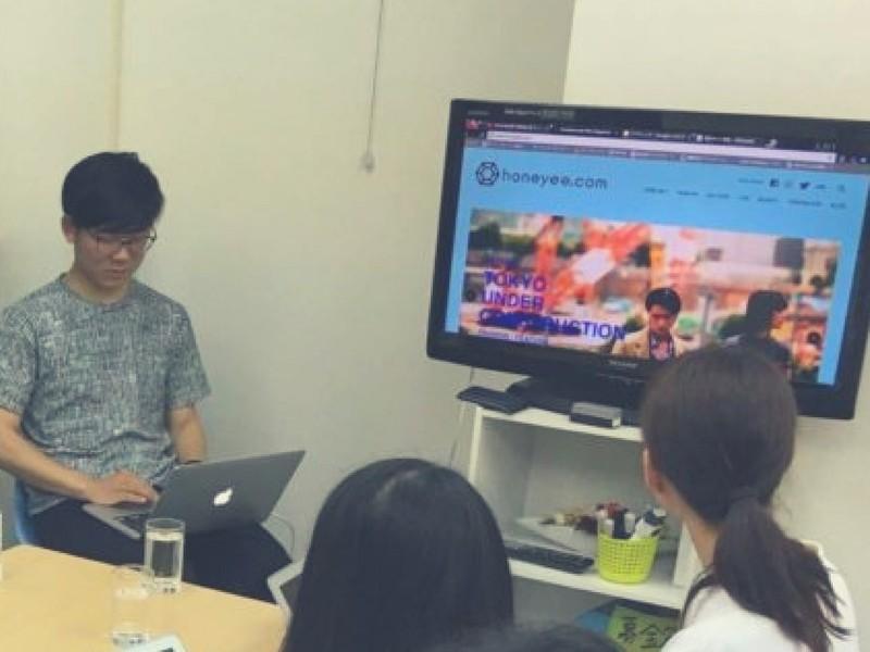 【3名限定】1時間で基礎を掴む!初心者向けWEBライティング講座の画像