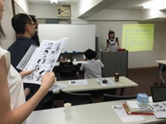 【オンライン開催】英語でハートを掴むスピーキングのコツ〜入門編〜 の画像