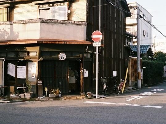 タイコたたきの夢 ゲストハウス専門学校 Part2の画像