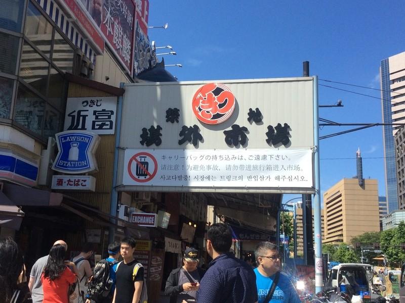 築地めぐり さんまを学ぶ!秋刀魚のさばき(壼抜きをマスター!)の画像