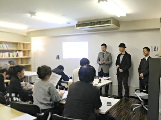 ※1日で民泊ビジネスを完全網羅※ 特区民泊を学ぶ1日集中セミナーの画像