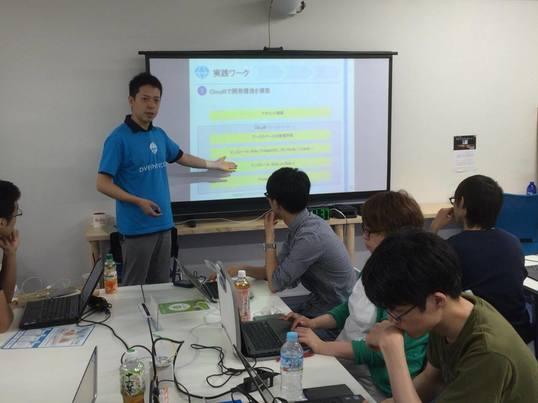 【福岡】3時間でアプリ公開!ゼロからのプログラミングRails講座の画像