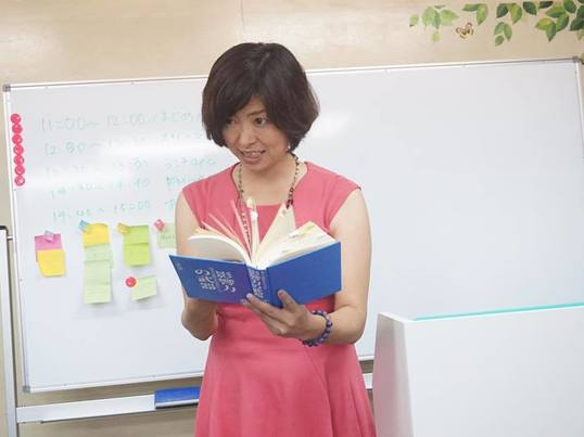 「新」大人の読書法!読めずに積んでいたあの本も30分で読破する講座の画像