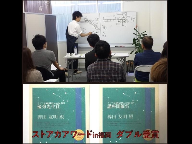【新宿】IQ148講師の説明力向上グループディスカッション 入門編の画像