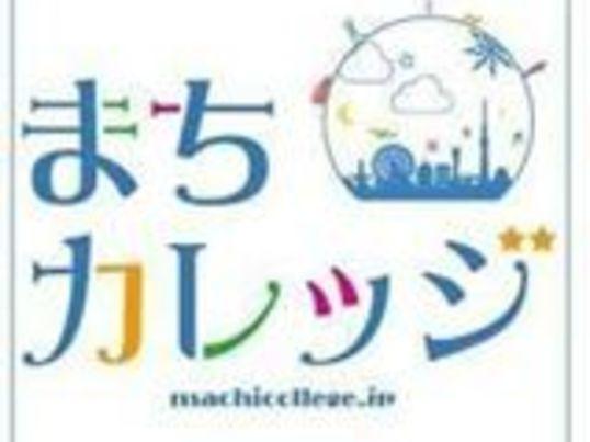 ペライチセミナー大阪梅田開催 誰でもできる話題のページ制作ツール。の画像