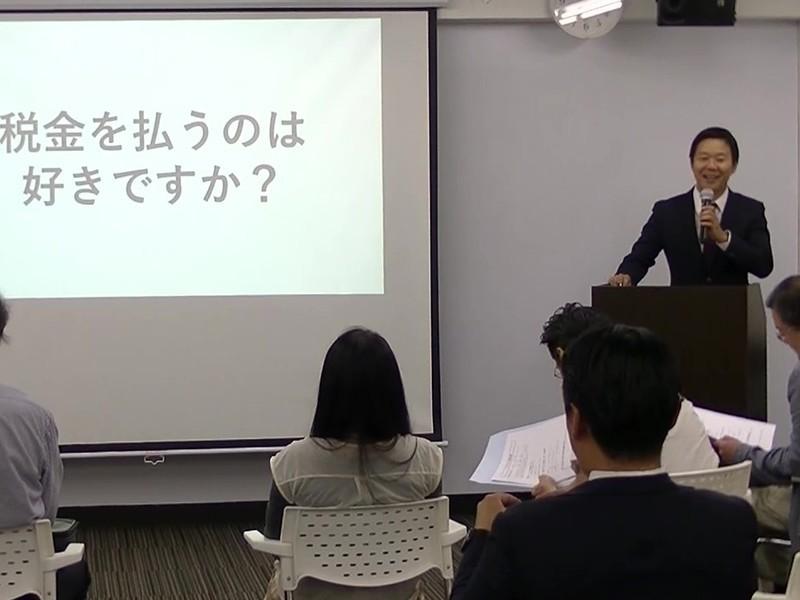 【オンライン開催】個人事業主フリーランス向け:ゼロから学ぶ青色申告の画像