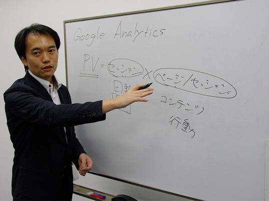 Webサイトの改善を見つける! Googleアナリティクスセミナーの画像
