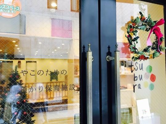 きらめきの手作りクリスマスオーナメント3種* おこさま連れ歓迎☆の画像