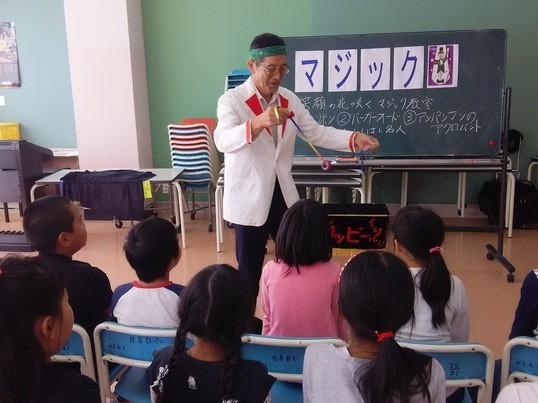 笑顔の花咲くマジック教室魔法塾の画像