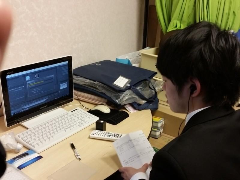 【オンライン】Adobe Premiere ゼロから始める動画基礎の画像