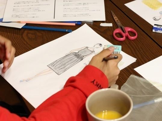 大阪開催☆初めてのファッションデザイナー体験!創造力が未来を創る♩の画像