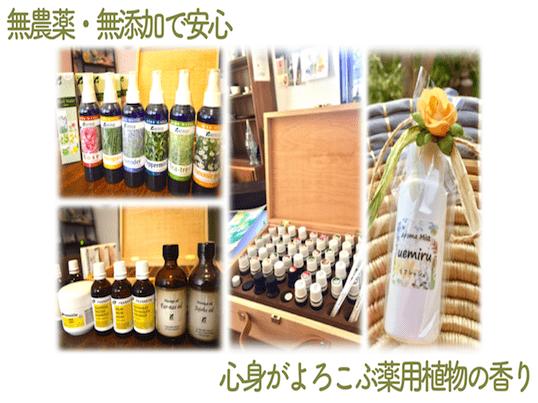 100%天然練り香水の実習付き☆鎌倉で学ぶメディカルアロマ入門の画像