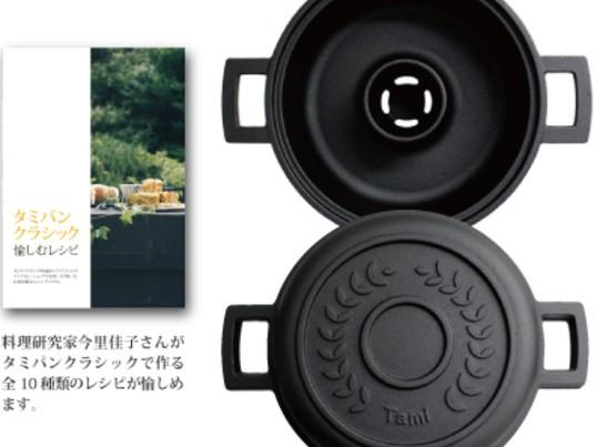 タミパンでつくる鍋焼き抹茶ケーキとマッシュルームクリームスープの画像