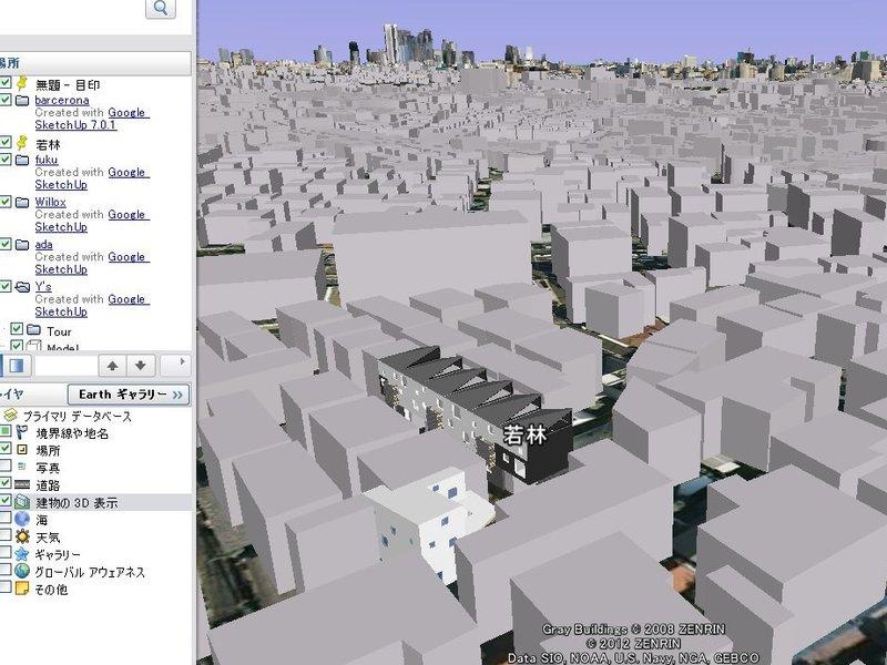 建築サロン JWCADをSketchupで3Dモデリング立ち上げの画像