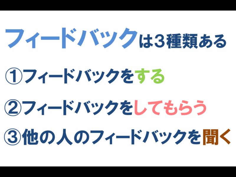 オンラインde朝活『読書アウトプット会』の画像