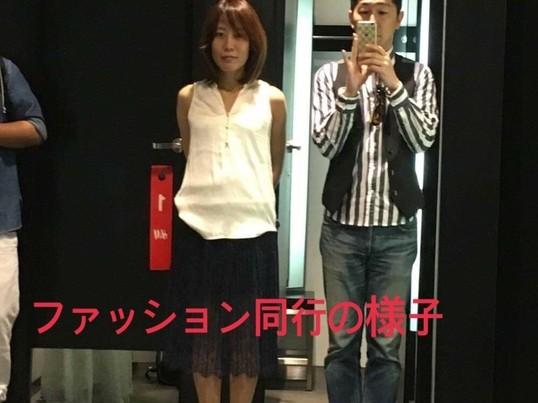 渋谷〜 半日ファッション同行 〜の画像