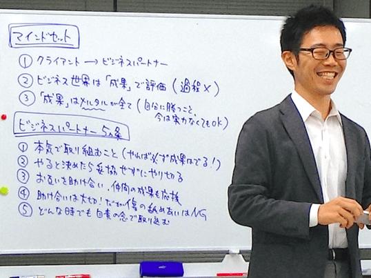 【東京限定】好きを生かした自分ブランド起業術5ステップマスター講座の画像