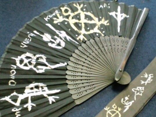 鎌倉/古代文字でアート体験! 漢字のルーツを使った自由な墨表現の画像