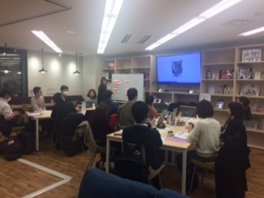 和風デザイン勉強会の画像
