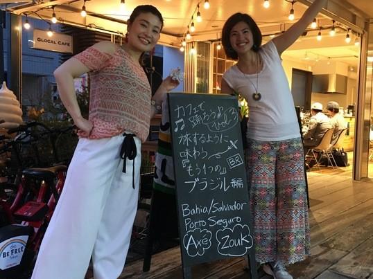 カフェで踊ろう! vol5, サルサ編 映画「サルサ」を語り踊る!の画像